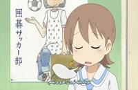 انیمه کمدی Nichijou زندگی عادی من قسمت 12 (زیرنویس فارسی)