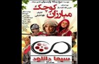 download film Mobarezane Koochak