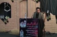 سخنرانی استاد رائفی پور در مشهد - جلسه 3 - با موضوع شور و شعور حسینی 2 - 3 دی 1391