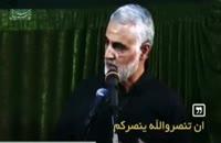 توصیه امام خامنه ای به خواندن دعای خاص در ایام جنگ 33 روزه