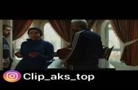 دانلود فیلم کاتیوشا | دانلود کامل فیلم کاتیوشا رایگان | فیلم سینمایی کاتیوشا با بازی احمد مهرانفر HD