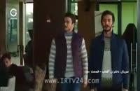 دانلود قسمت 92 دختران آفتاب دوبله فارسی سریال