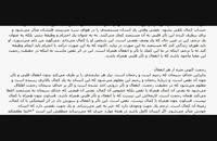تفسیر حمد 5