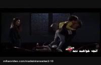 سریال ساخت ایران 2 قسمت 13 / قسمت سیزدهم فصل دوم ساخت ایران 2''