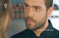سریال انتقام شیرین دوبله فارسی - Enteghame Shirin - 16