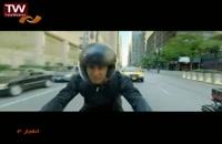 فیلم سینمایی ( انفجار 3 )