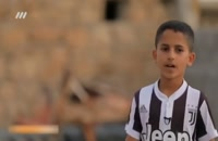 پسر فوتبالیست نابغه که این روزها غوغا بپا کرده و عادل فردوسی پور