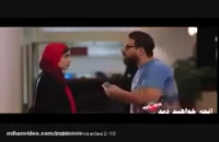 سریال ساخت ایران2 قسمت17| قسمت هفدهم فصل دوم ساخت ایران هفده.،(17) Full HD Online،