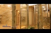 آبنمای شیشه ای مجتمع تجاری مهروماه با تلفیقی از عناصر طبیعت و خوشنویسی