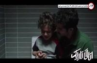 دانلود فیلم اتاق تاریک با لینک رایگان