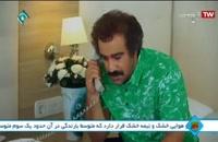 پایتخت 5 - ایستگاه گرفتن نقی معمولی؟!!!