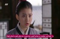 سریال کره (افسانه اوک نیو) قسمت سوم