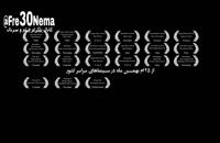 دانلود رایگان فیلم بدون تاریخ بدون امضا|بدون تاریخ بدون امضا|full hd|hq|4k|hd|1080p|720p|480p|فیلم بدون تاریخ بدون امضا+تیزر