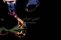 دانلود قسمت ۱۸ ساخت ایران