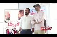 دانلود فیلم کاتیوشا نسخه قاچاق