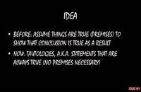 030133 - منطق سری اول