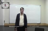 آموزش حسابداری مالیاتی- مشمول مالیات و مالیات متعلقه