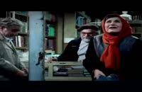 دانلود فیلم سینمایی خانه کاغذی با کیفیت بالا