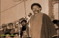 شهید بهشتی مخالف حجاب اجباری ؟!-قسمت اول