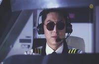 سریال کره ای جادوگر خوب