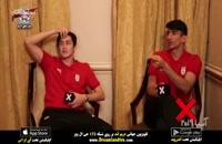 چالش اطلاعات عمومی با ملی پوشان - AFC 2019