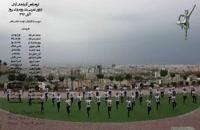 کلیپ تمرین رقص ترکی آیلان در پارک پرواز تهران
