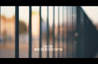 موزیک ویدیو جدید حمید صفت به نام عجایب شهر