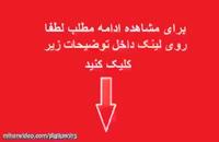 آخرین خبر از وضعیت جسمانی حسن ریوندی بعد از بستری شدن+ویدیو فیلم علت بستری شدن و بیماری حسن ریوندی