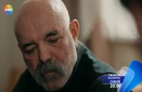 دانلود قسمت 46 سریال گودال با زیرنویس فارسی