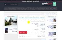 دانلود پاورپوینت تحلیل مرکز فرهنگی حیدرعلی اف آذربایجان - در حجم 44 اسلاید