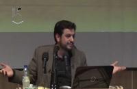 سخنرانی استاد رائفی پور با موضوع با کشتی نوح (ع) تا کشتی حسین (ع) - تهران - 9 دی 1392 - روایت عهد 29