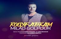 Milad Golpour Rooye Abram