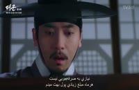 قسمت ۶ سریال کره ای شاهزاده بزرگ - Grand Prince 2018 - با زیرنویس چسبیده
