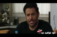 دانلود قسمت بیست و یکم 21 سریال ساخت ایران 2