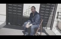 دانلود موزیک ویدئو سینا سرلک به نام چشمای آبی