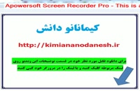 آموزش آداب و مهارت های زندگی اسلامی پایه دوم ادب و تواضع 97-98
