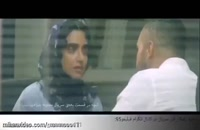 قسمت یازدهم سریال ممنوعه (سریال)(قانونی) | دانلود قسمت - یازده - 11