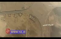 فیلم موشکهای یمنی که  مواضع مزدوران سعودی را با خاک یکسان کردند