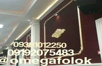 فروش دستگاه مخملپاش09399815524