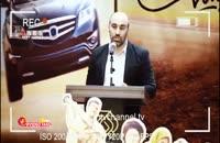 مراسم تجلیل از عوامل سریال پایتخت 5