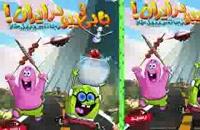انیمیشن بابی و ببو [ایرانی]