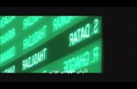 دانلود دوبله فارسی فیلم بازگشت جبار 2015