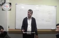 آموزش حسابداری بازار کار - انواع تنخواه گردان در حسابداری