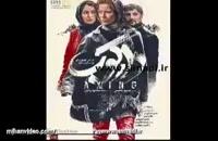 دانلود فیلم دارکوب با لینک مستقیم | سیما دانلود