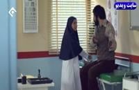 سریال مینو قسمت 9 نهم - لینک دانلود فیلم کامل زیر ویدیو هست