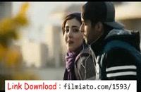 دانلود قانونی فیلم لاتاری ((*ساعد سهیلی و زیبا کرمعلی*)) نسخه اورجینال بدون ممیزی