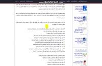 نمونه سوالات آزمون استخدامی بانک تجارت سال96 - نسخه pdf با پاسخنامه