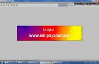 دانلود پایان نامه مهندسی پلیمر www.edi-payaname.ir
