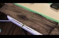 افکت چوب