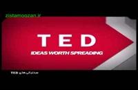 ایده های جالب - اپین بیر - زیست آموزان zistamoozan.ir